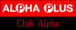 ALPHA PLUS SHOP