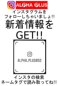 ALPHA PLUS Instagram